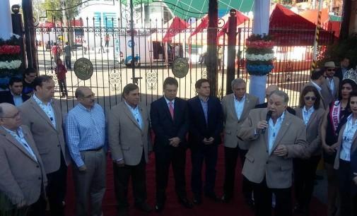 Expo 2016 abrió sus puertas al público