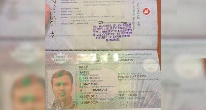 Detienen a tres ciudadanos de Bangladesh