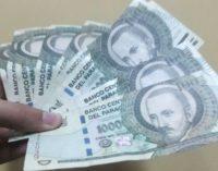 Aumento de salario mínimo debió ser de G. 500.000, reclama Central de Trabajadores