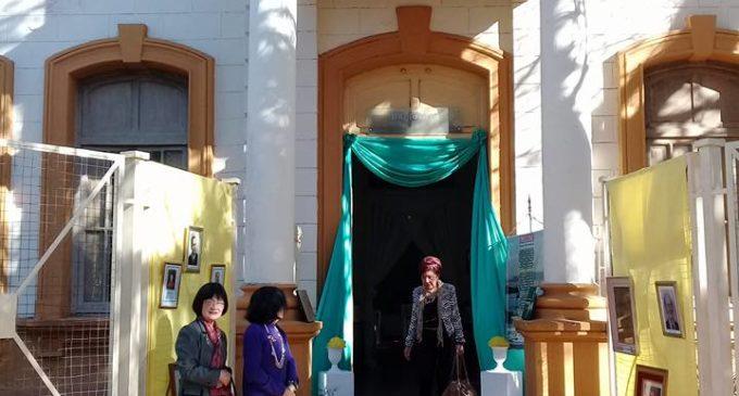 La ciudad de Villeta rindió homenaje a sus ilustres