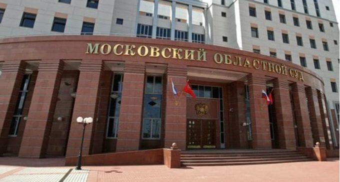 Tres muertos y cuatro heridos tras tiroteo en un juzgado de Moscú
