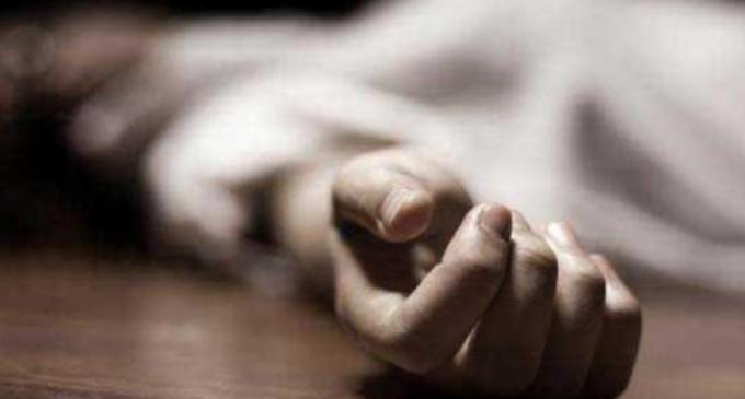 Fiscalía investiga asesinato de una mujer en Cordillera