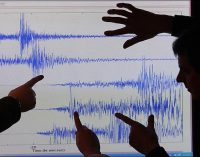 Registraron sismo en Ñeembucú