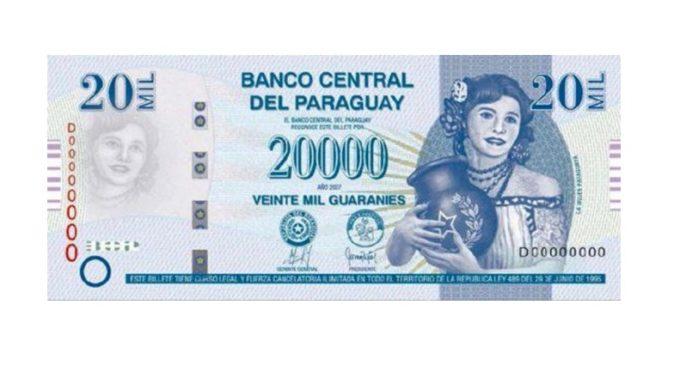 Policía Nacional alerta sobre la circulación de billetes de G. 20.000 falsos