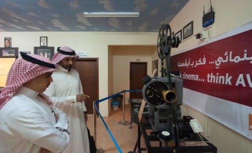 Arabia Saudita abre sus puertas al cine luego de 37 años