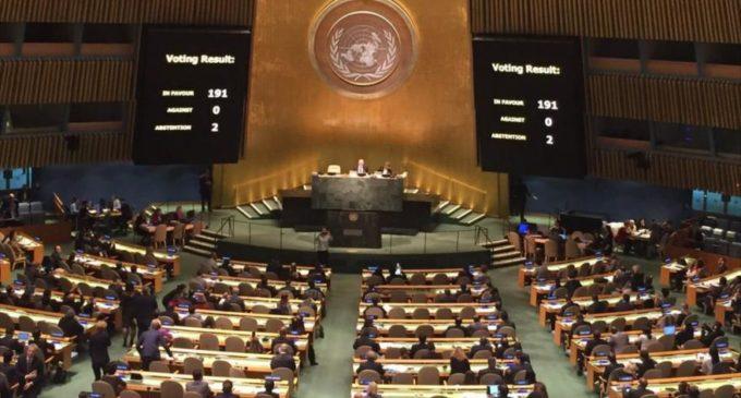 ONU pide a Estados Unidos que no mude su embajada a Jerusalén