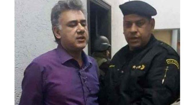 A pesar de maniobra, extraditarán a Pavão al Brasil