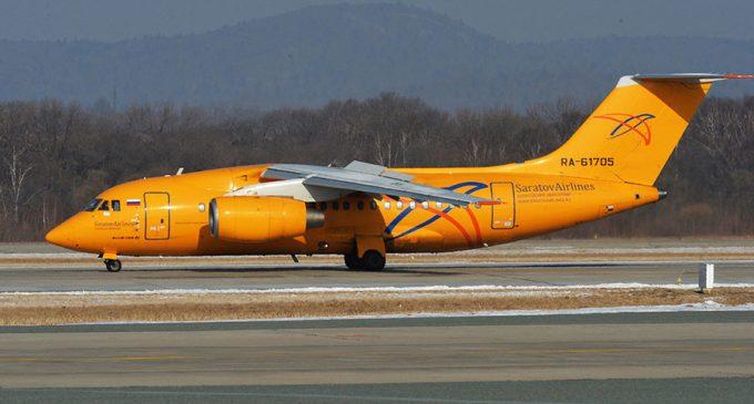 Se estrelló avión con 71 pasajeros a bordo a las afueras de Moscú