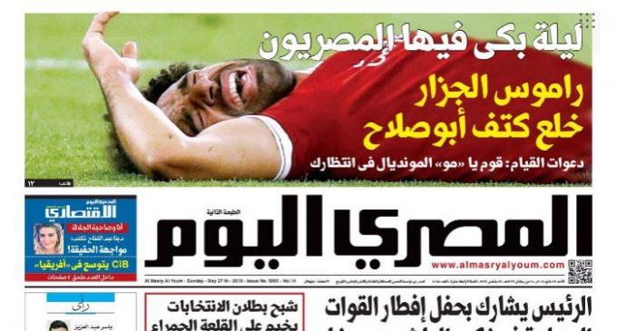 Salah tiene confianza en jugar el Mundial - Deportes