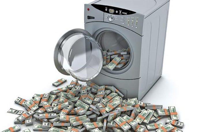 ¿Qué es lavado de dinero?