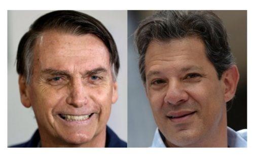 Comenzó la segunda vuelta de las elecciones presidenciales en Brasil