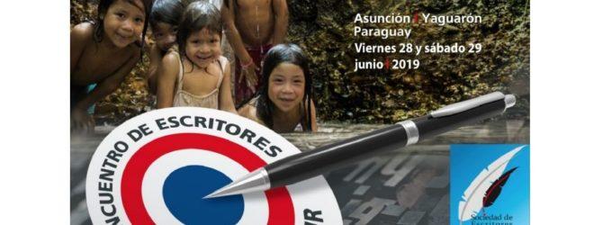 Escritores del MERCOSUR se reunirán en Asunción y Yaguarón