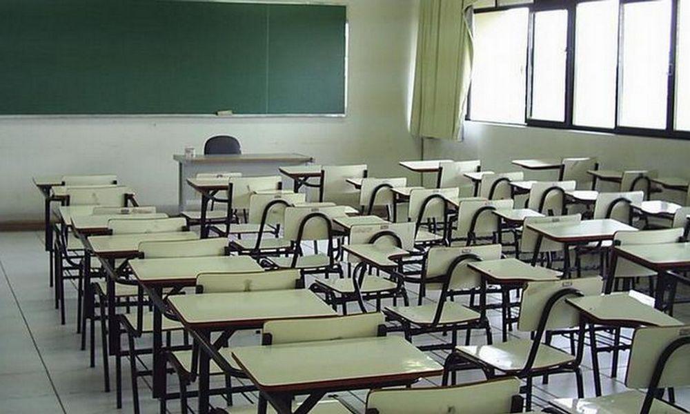 FEP exige que las aulas estén en condiciones mínimas de bioseguridad para el retorno a clases presenciales