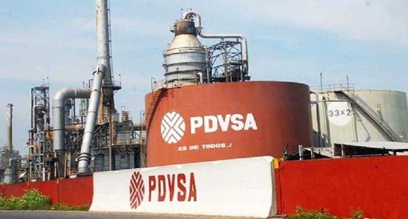 Parlasuriana pide que deuda con PDVSA sea estudiada por Congreso